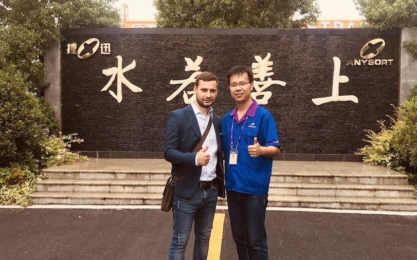 Рен Технолоджи на посещение в Китай