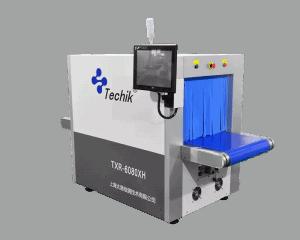 Поточен X-ray скенер за инспектиране на големи пакети